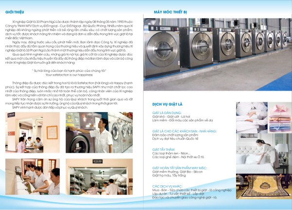 Training and transfer of laundry technology
